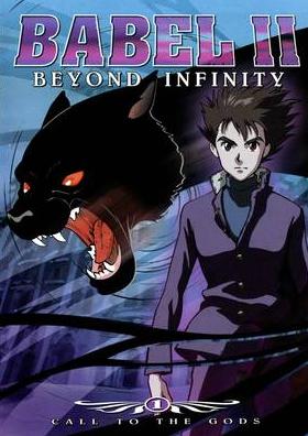 Babel II: Beyond Infinity (2002)
