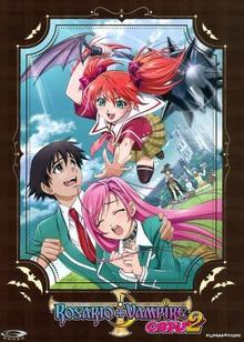 Rosario + Vampire Capu2 2011 DVD Cover.PNG