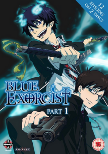Blue Exorcist 2012 DVD Cover.PNG