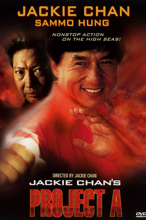 Jackie Chan's Project A (2000)