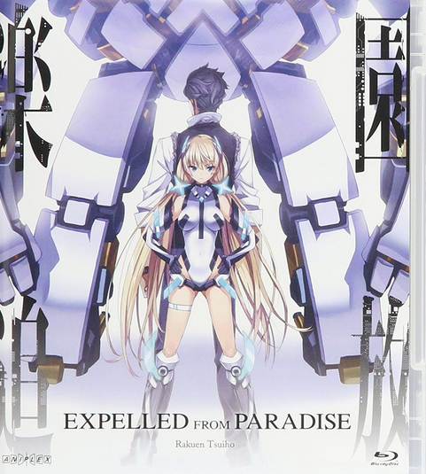 Expelled From Paradise (2015)