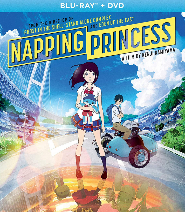Napping Princess (2017)