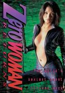 Zero Woman Returns DVD Cover