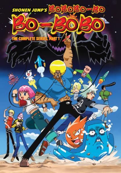 Bobobo-bo Bo-bobo (2005)