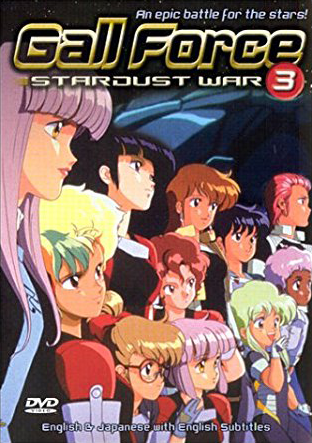 Gall Force 3: Stardust War (2003)