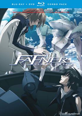 Fafner: Heaven & Earth (2012)