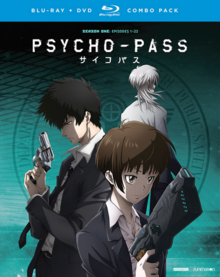 Psycho-Pass 2014 Blu-Ray DVD Cover.PNG