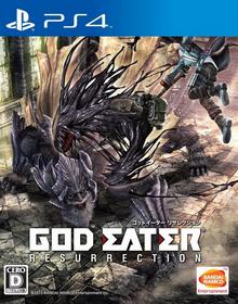 God Eater Resurrection 2016 Game Cover.PNG