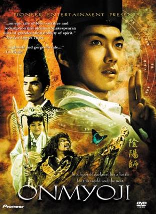 Onmyoji (2003)