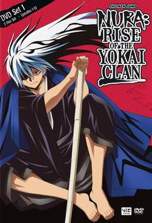Nura Rise of the Yokai Clan 2012 DVD Cover.PNG