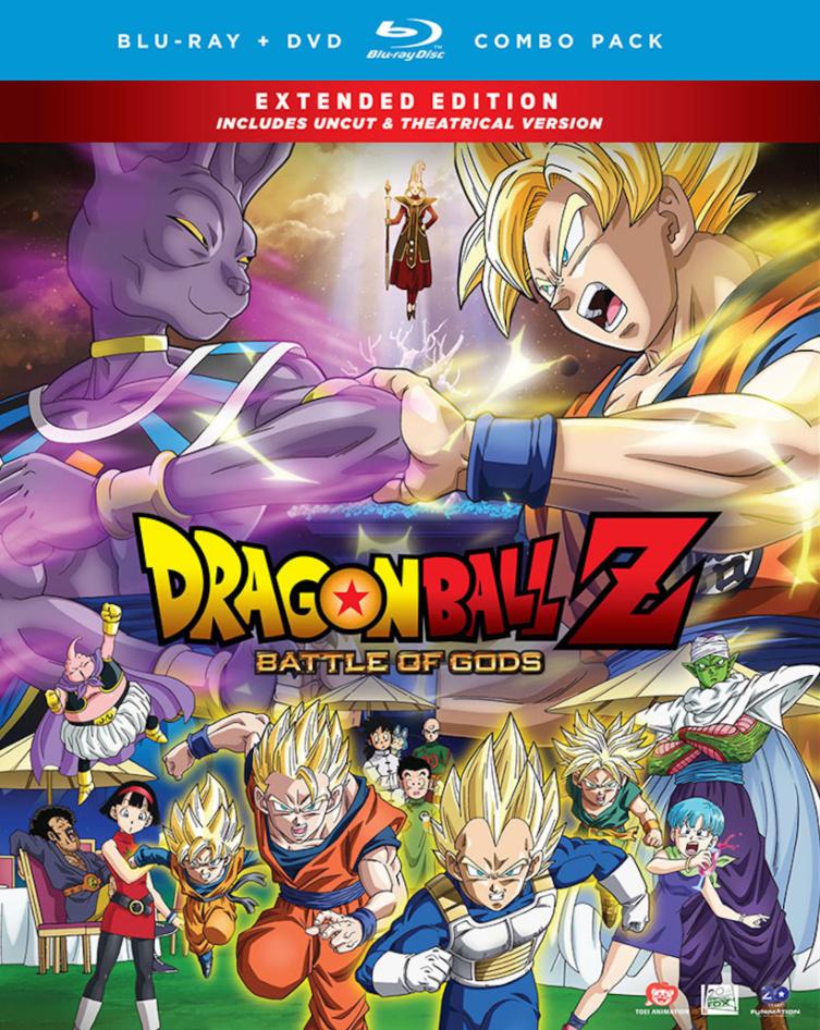 Dragon Ball Z: Battle of Gods (2014)
