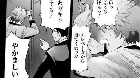 VOMIC_ǝnígmǝ【エニグマ】_(3)