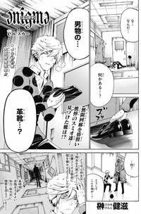 Chapter 026.jpg