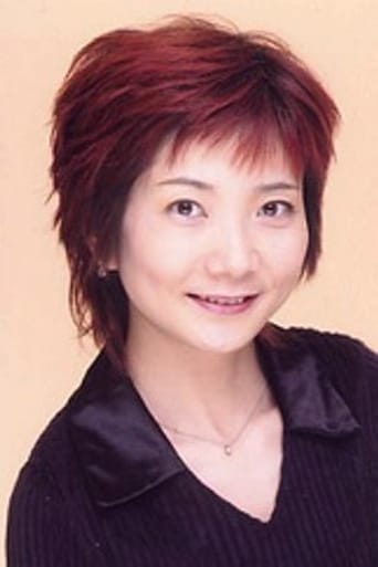 Chie Kōjiro