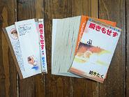Yochiraku-img600x450-1357432841ejsxkt66941
