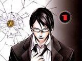 Dendrobates (manga)