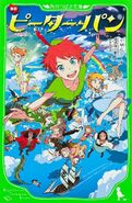 Peter Pan (manga) by Kadokawa Tsubasa