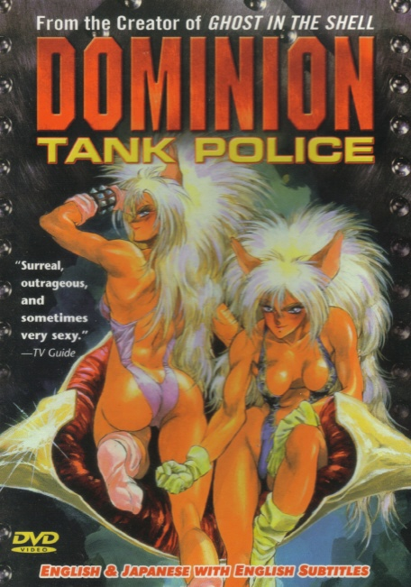 Dominion: Tank Police