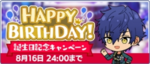 Jun Sazanami Birthday 2021 Banner