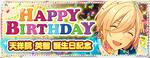 Eichi Tenshouin Birthday 2017 Banner