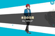 Natsume Sakasaki Birthday Dance 10% Up
