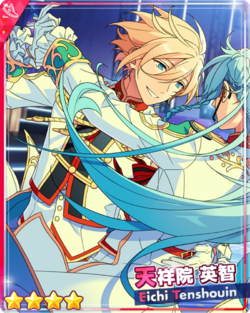 (A Peaceful Spring Day) Eichi Tenshouin B Bloomed.png
