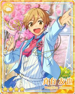 (Sunny Spring) Tomoya Mashiro Bloomed.png