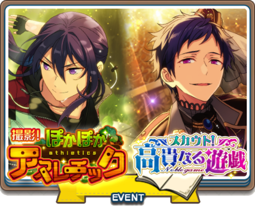 Event story 45.png