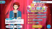 Kuro Kiryu Birthday Campaign