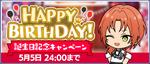 Leo Tsukinaga Birthday 2021 Banner
