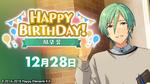 Tatsumi Kazehaya Birthday 2020 Twitter Banner