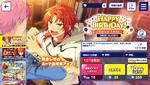Leo Tsukinaga Birthday 2021 Scout