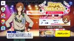 Madara Mikejima Birthday 2021 Campaign
