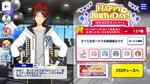 Rinne Amagi Birthday 2020 Campaign