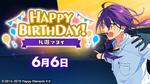 Mayoi Ayase Birthday 2020 Twitter Banner