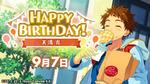 Mitsuru Tenma Birthday 2020 Twitter Banner