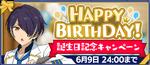 Shinobu Sengoku Birthday 2020 Banner