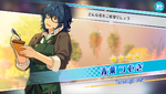 (Gentle Bouquet) Tsumugi Aoba Scout CG