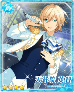 (The Reigning Ruler) Eichi Tenshouin Bloomed.png