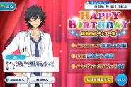 Jin Sagami Birthday Campaign