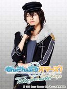 Rei Take Your Marks Stage Play Official