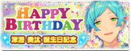 Kanata Shinkai Birthday Banner
