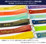 Star's Parade Penlight Wristlet Promotional Photo 7