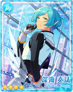 (Labyrinth Maker) Kanata Shinkai Bloomed.png
