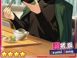 (Striking Fragrance) Izumi Sena