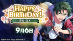 Keito Hasumi Birthday 2021 Twitter Banner