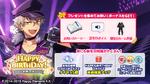 Koga Oogami Birthday 2020 Twitter Banner2