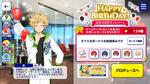 Sora Harukawa Birthday 2020 Campaign