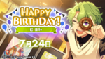 Hiyori Tomoe Birthday 2021 Twitter Banner