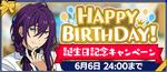 Mayoi Ayase Birthday 2020 Banner